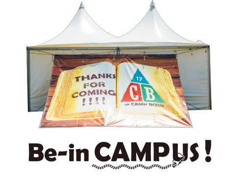 Be-in CAMPUS!